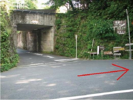公園下駅からの道のり1